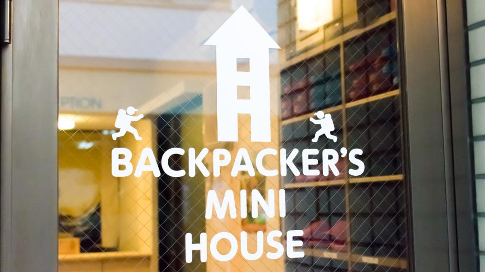 BACKPACKER`S MINI HOUSE