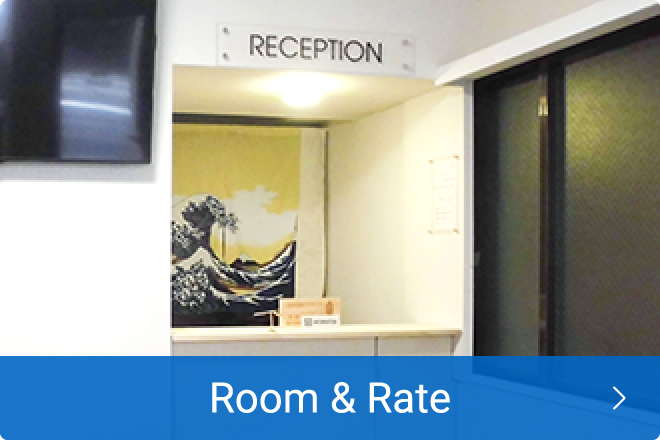 Room Rate